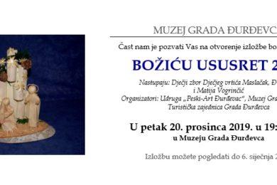"""Izložba božićnih jaslica """"Božiću ususret 2019"""""""
