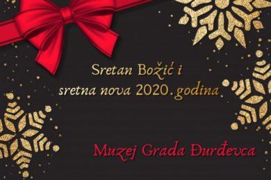 Čestitka Muzeja Grada Đurđevca