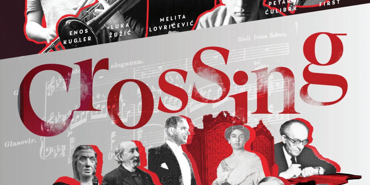 Koncert jazz fusion sastava More Love Ensemble u atriju Starog grada