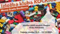 Izložba LEGO modela članova kluba KOCKICE u Muzeju Grada Đurđevca